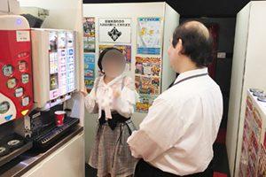 キラリ新宿一番街店 渡辺大介(40)